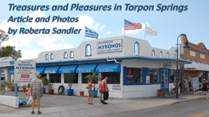 Resturant in Tarpon Springs, FL used as Header photo