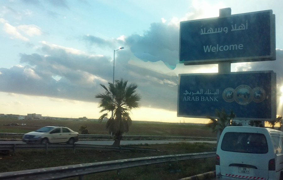 road signs in jordan in Arabic and English